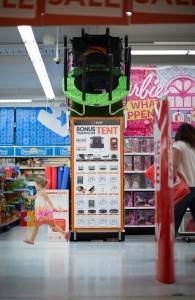 Vuly Trampolines ToysRUs